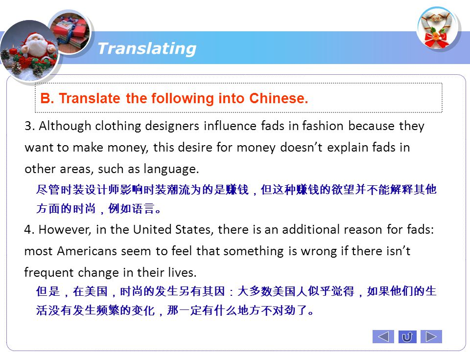 B.Translate the following into Chinese. 1.