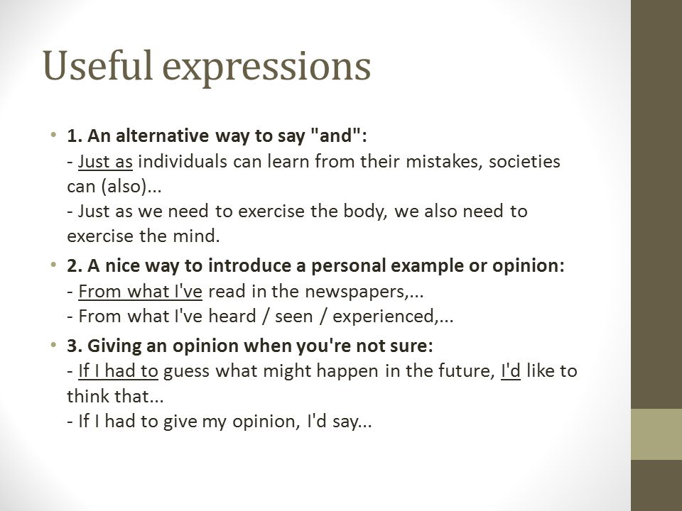 Useful expressions 1.