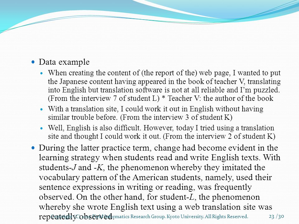 Data example When creating the content of (the report of the) web page, I wanted to put the Japanese content having appeared in the book of teacher V, translating into English but translation software is not at all reliable and I'm puzzled.