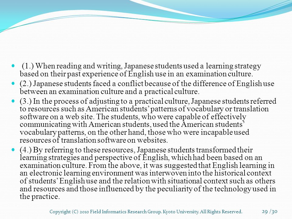 (1.) When reading and writing, Japanese students used a learning strategy based on their past experience of English use in an examination culture.