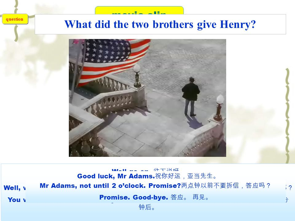 What did the two brothers give Henry. Let's watch the movie clip then answer the question.