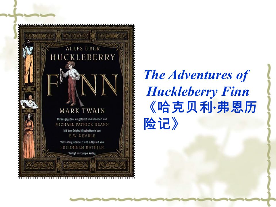 Look at three pictures of the world famous stories The Adventures of Tom Sawyer 《汤姆 · 索亚历险记》