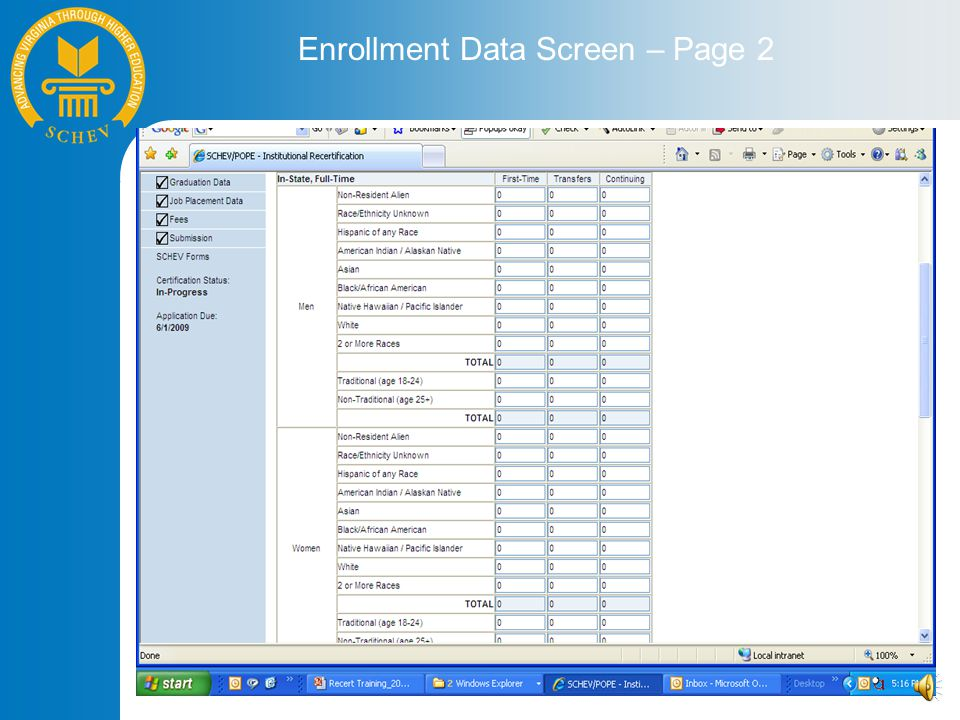 Enrollment Data Screen – Page 2