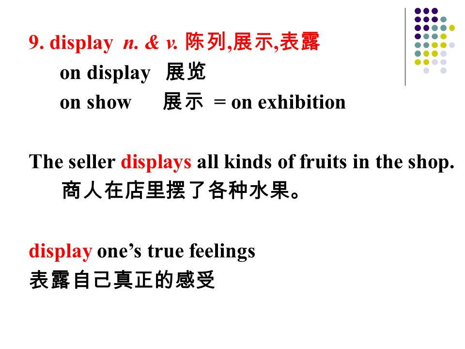 9. display n. & v.