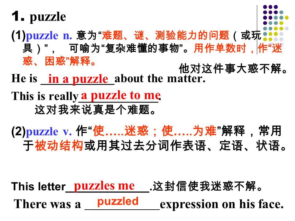 1. puzzle (1) puzzle n.