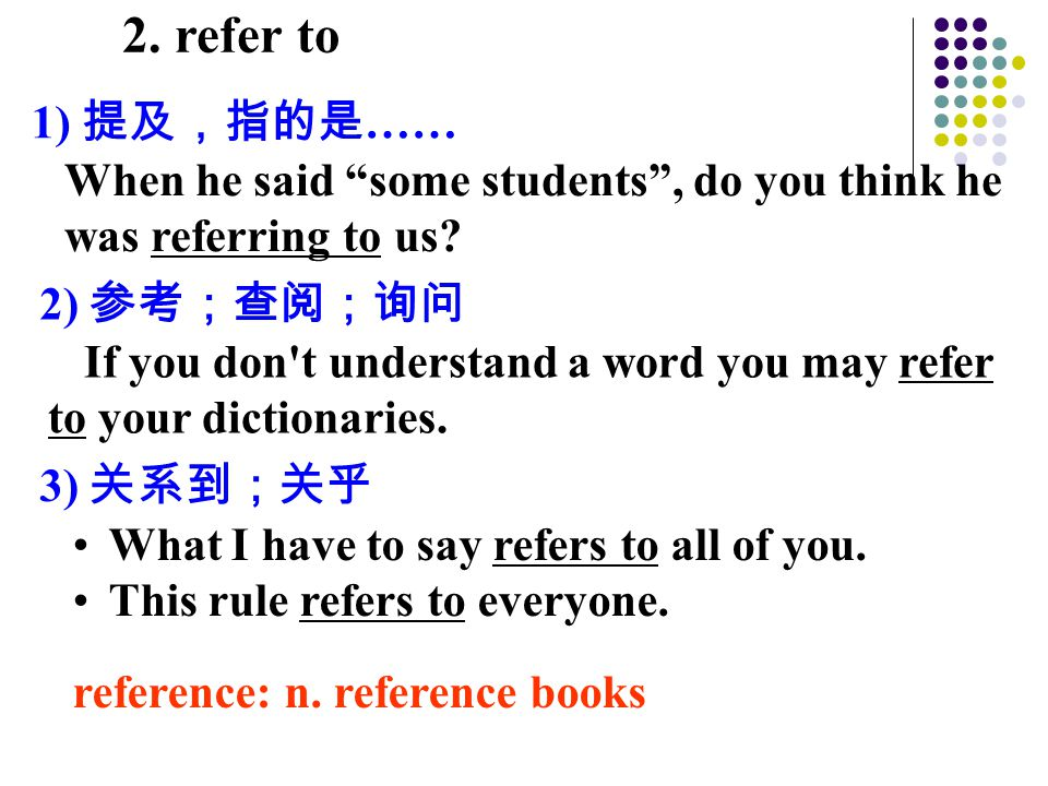 1.sightseeing n.& a.观光 2.be worried about / for 为 … 着急 3.available adj.