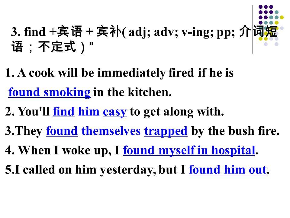3. find + 宾语+宾补 ( adj; adv; v-ing; pp; 介词短 语;不定式) 1.