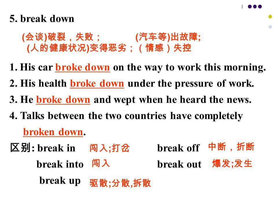 6.convenience n 方便;便利 ----- inconvenience adj.