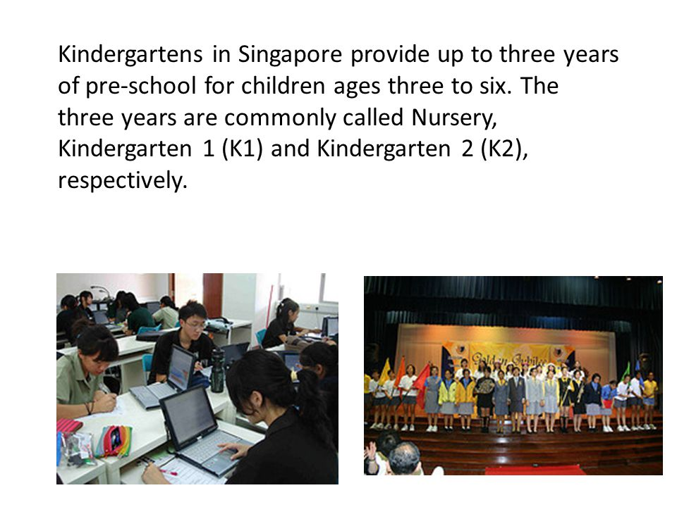Admission to post-secondary institutions Upon completion of the 4- or 5-year secondary school education, students (excluding Integrated Programme students) will participate in the annual Singaporean GCE O Level, the results of which determine which pre-universities or post-secondary institutions they may apply for.