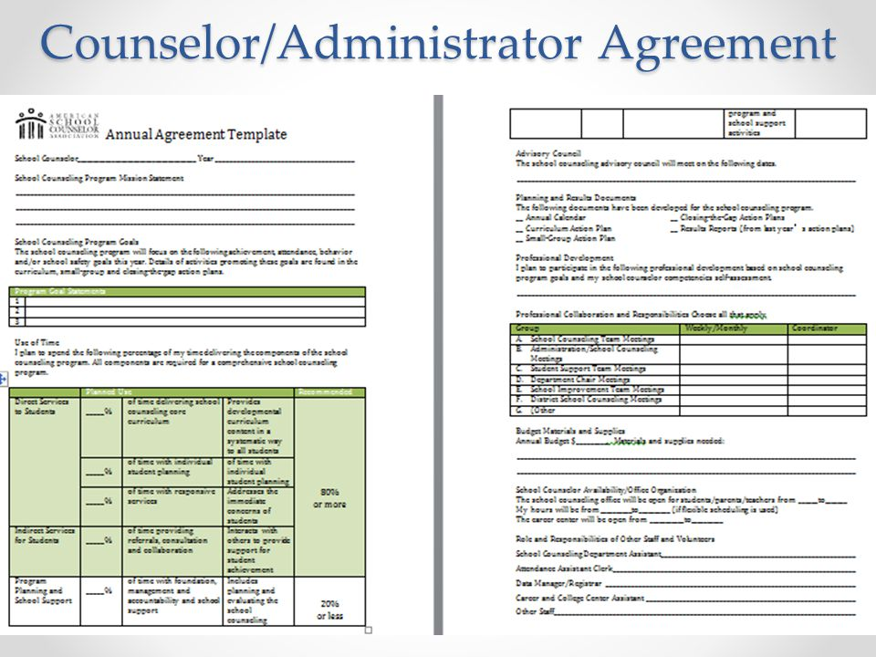 Counselor/Administrator Agreement