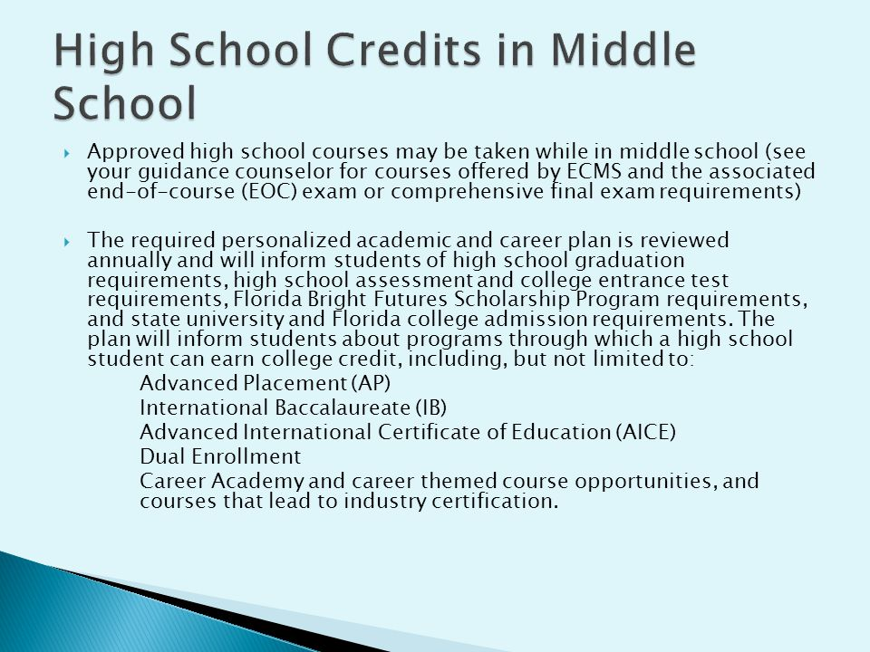  www.flvc.org www.flvc.org  Personal Education Plan ◦ The new legislation still requires students to explore career options and complete a personalized academic and career plan while in middle school, which must be signed by the student and students' parents; ◦ School districts now have greater flexibility to choose the type of personalized academic and career plan that best suits student needs, which may or may not be an online system.