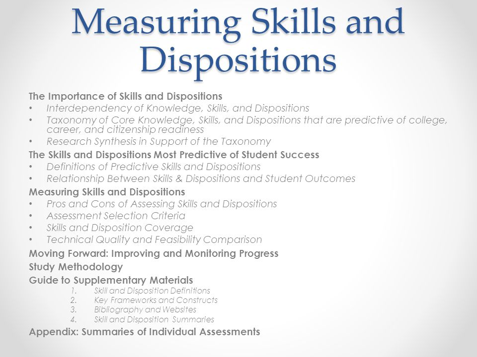 Why are Skills and Dispositions Important.