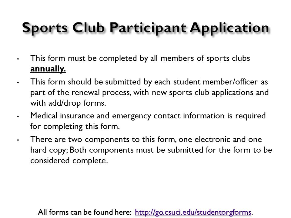 This form must be completed by all members of sports clubs annually.