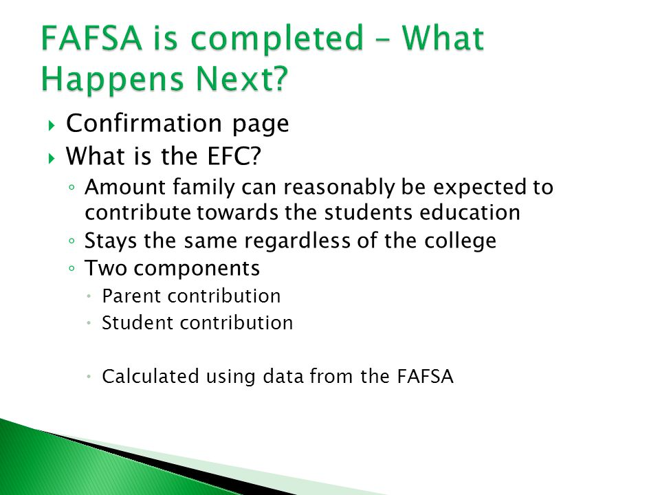  Confirmation page  What is the EFC.