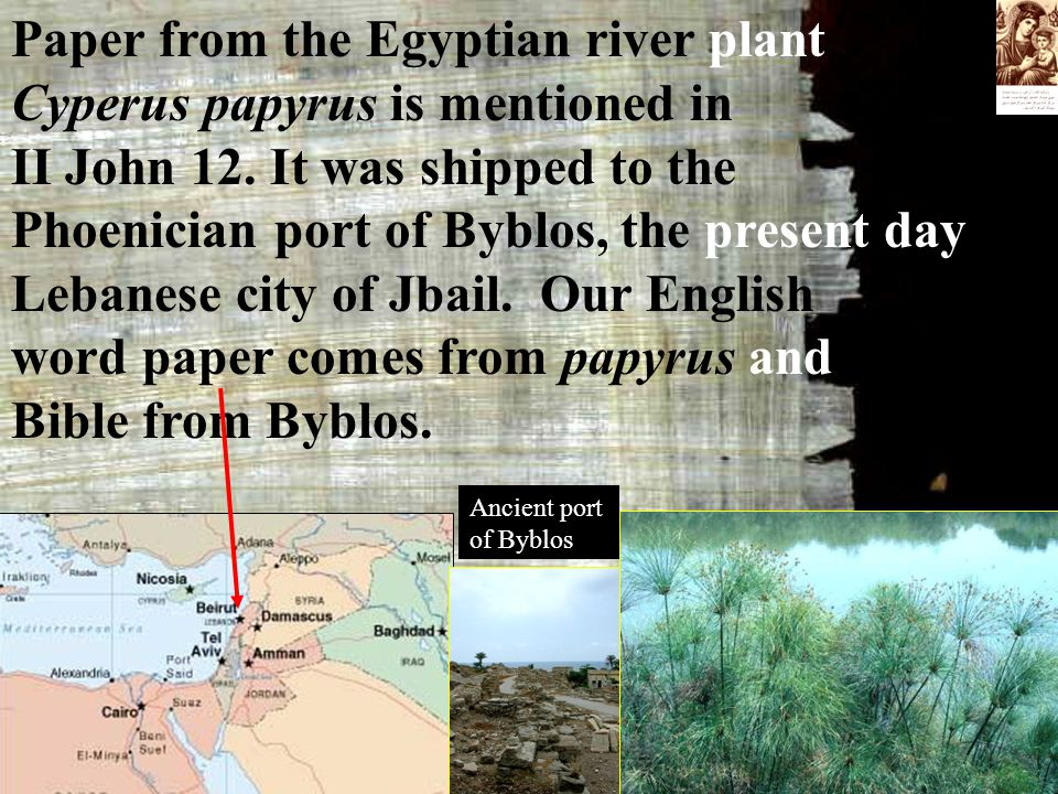 Paper from the Egyptian river plant Cyperus papyrus is mentioned in II John 12.