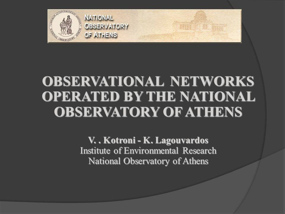 OBSERVATIONAL NETWORKS OPERATED BY THE NATIONAL OBSERVATORY OF ATHENS V..