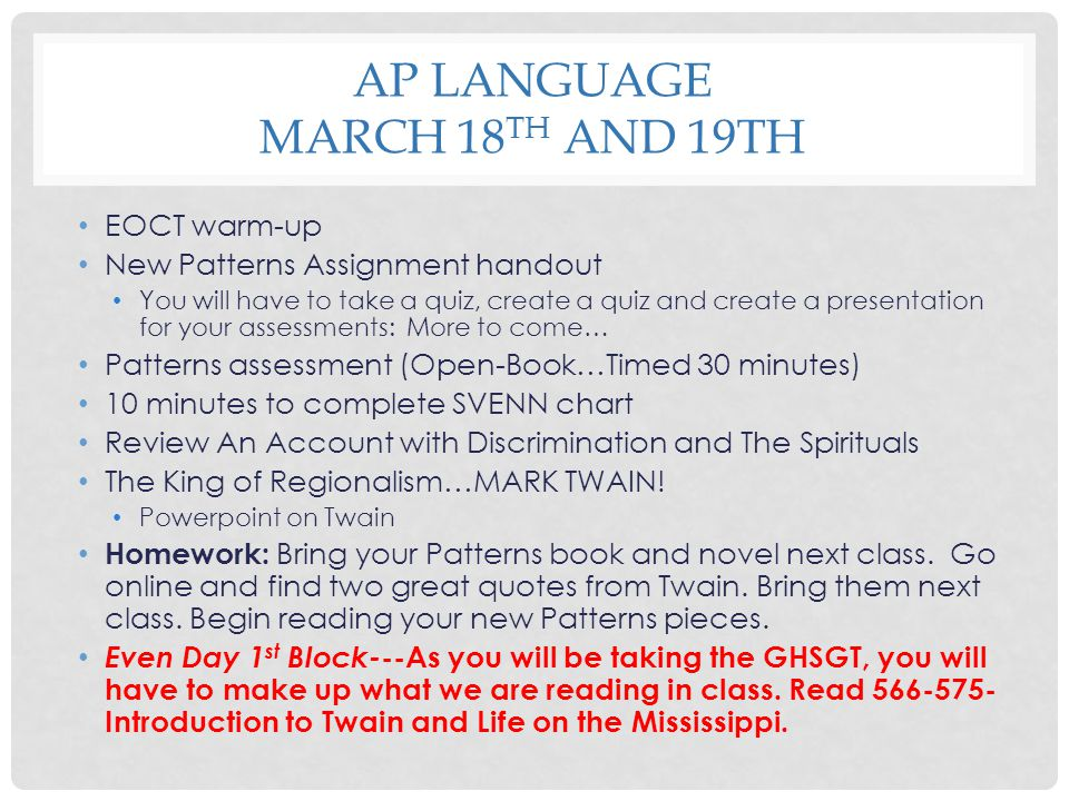 AP LANGUAGE MARCH 18 TH AND 19TH EOCT warm-up New Patterns Assignment handout You will have to take a quiz, create a quiz and create a presentation fo