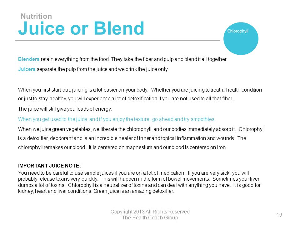 Juice or Blend Blenders retain everything from the food. They take the fiber and pulp and blend it all together. Juicers separate the pulp from the ju