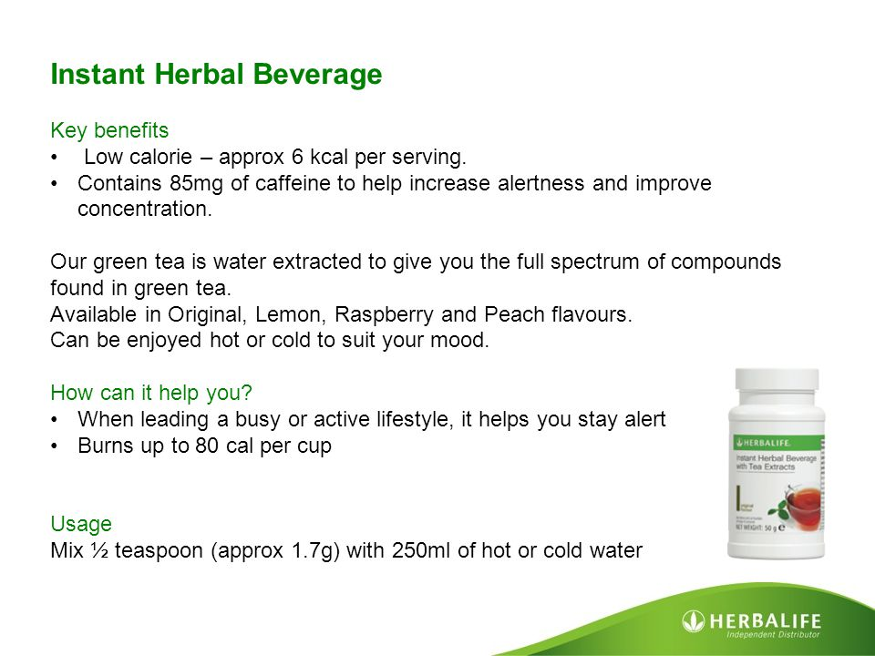 Instant Herbal Beverage Key benefits Low calorie – approx 6 kcal per serving. Contains 85mg of caffeine to help increase alertness and improve concent