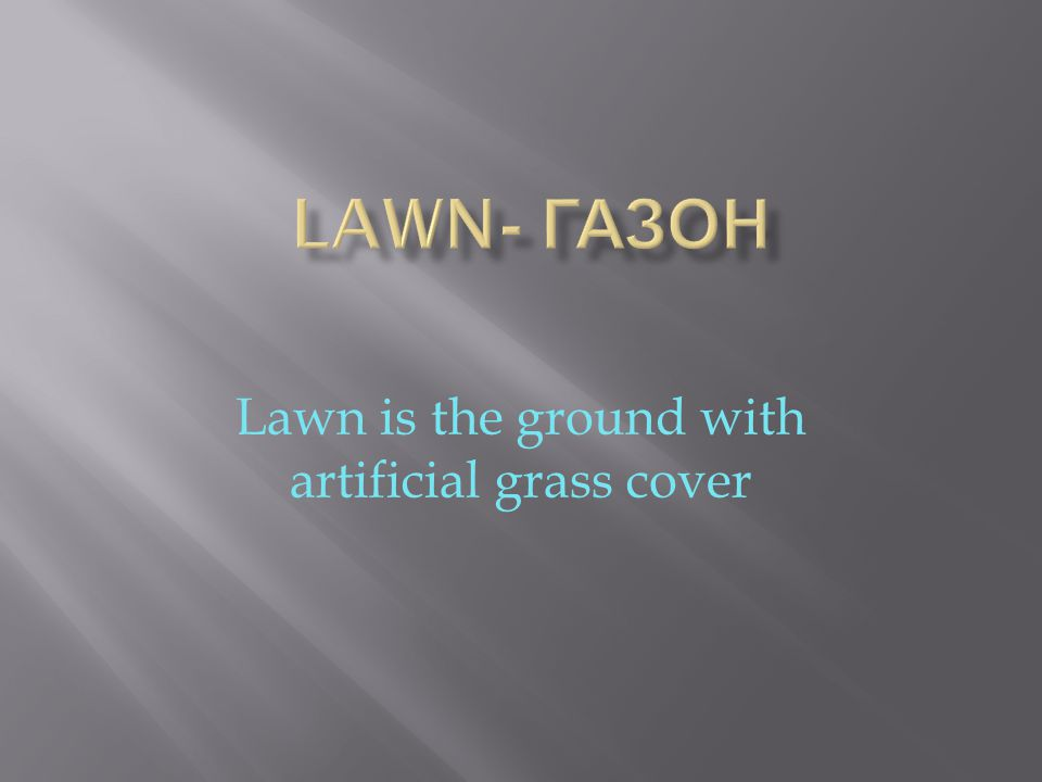 Lawn is the ground with artificial grass cover