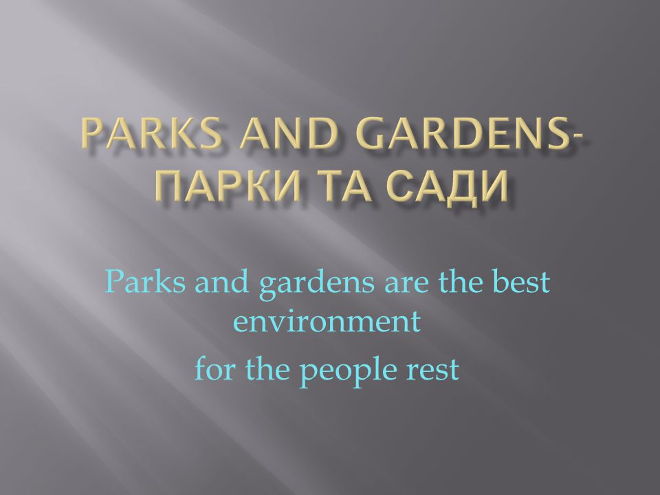 Parks and gardens are the best environment for the people rest