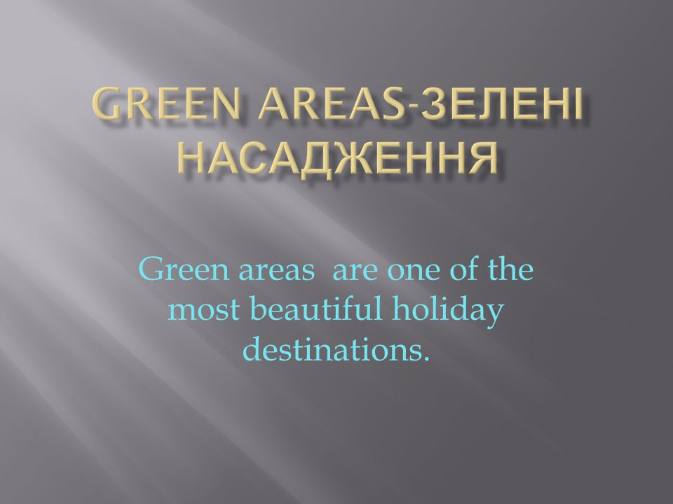 Green areas are one of the most beautiful holiday destinations.