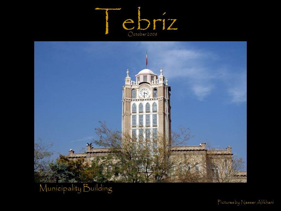 Tebriz Pictures by Nasser Alikhani Municipality Building October 2008