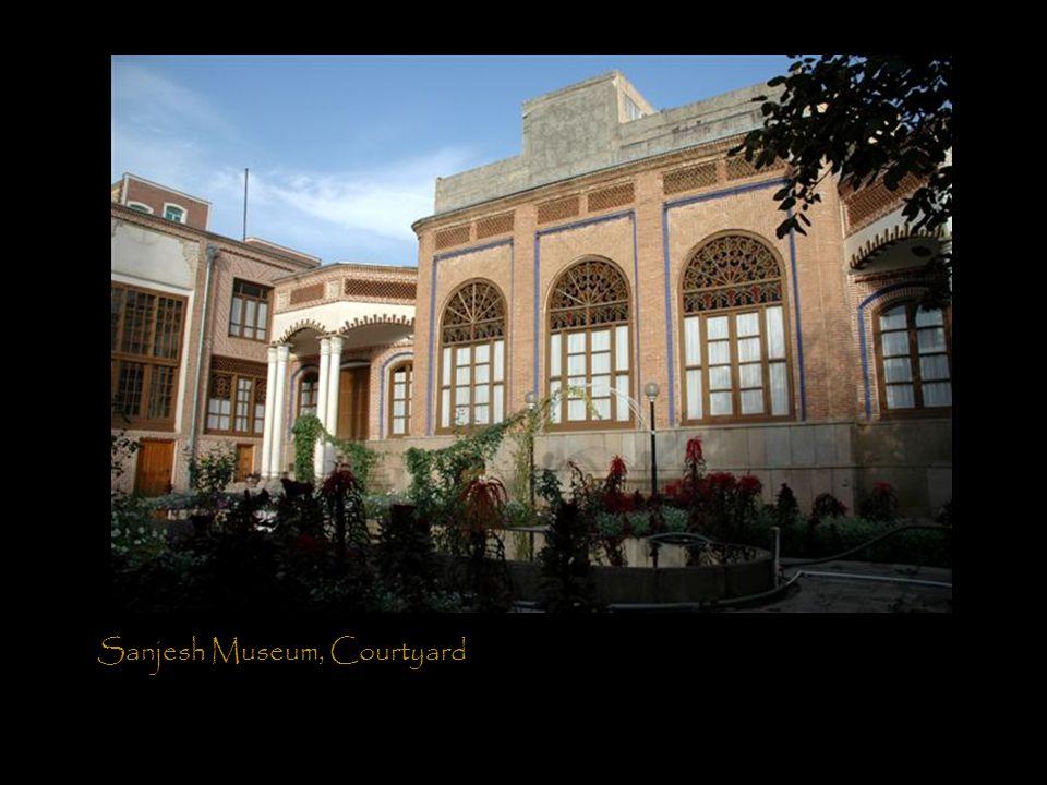 Sanjesh Museum, Courtyard