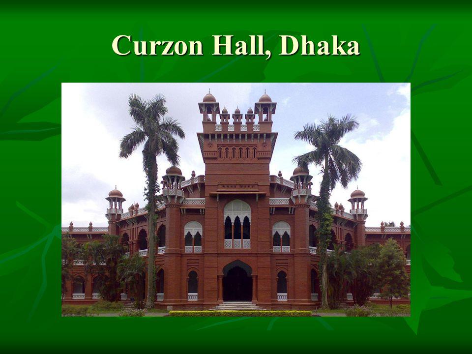Curzon Hall, Dhaka