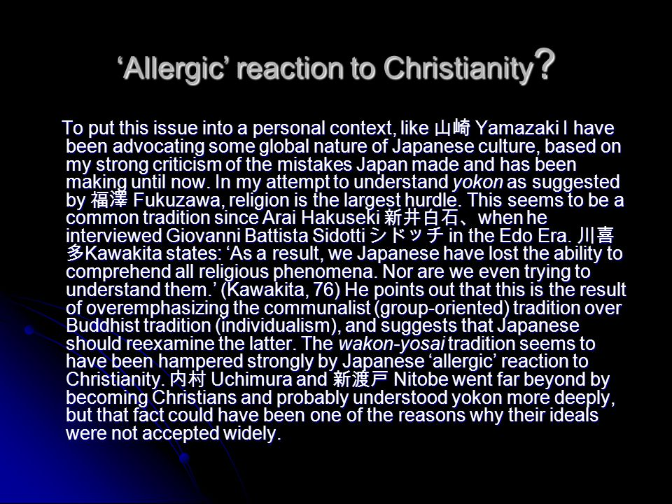 'Allergic' reaction to Christianity ? To put this issue into a personal context, like 山崎 Yamazaki I have been advocating some global nature of Japanes