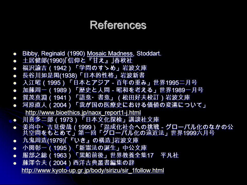 References Bibby, Reginald (1990) Mosaic Madness, Stoddart. Bibby, Reginald (1990) Mosaic Madness, Stoddart. 土居健郎 (1990) 「信仰と『甘え』」春秋社 土居健郎 (1990) 「信仰と