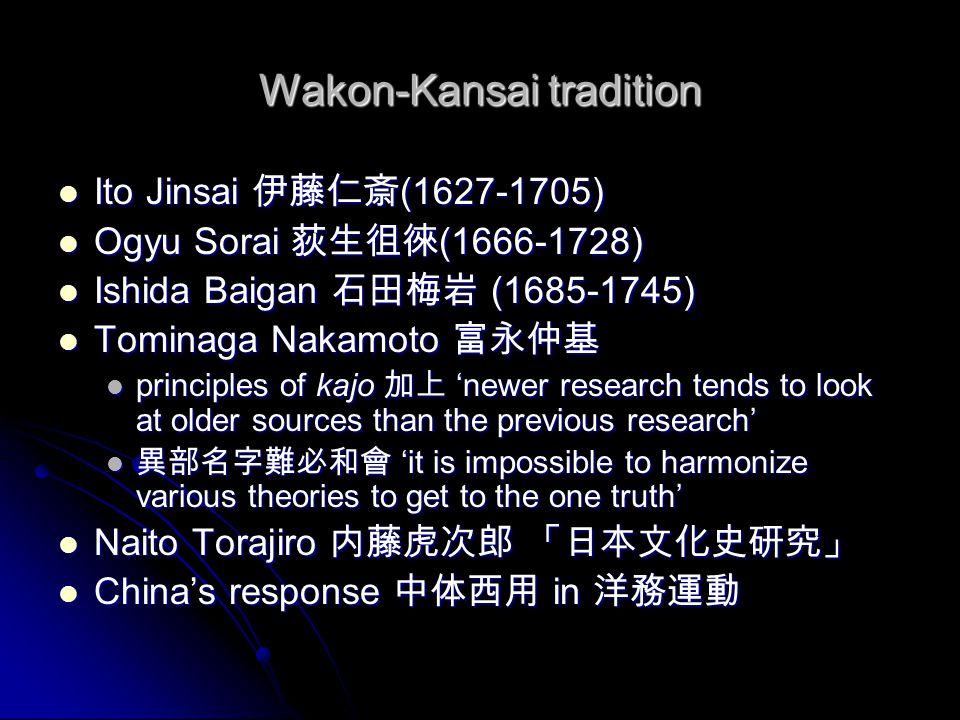 Wakon-Kansai tradition Ito Jinsai 伊藤仁斎 (1627-1705) Ito Jinsai 伊藤仁斎 (1627-1705) Ogyu Sorai 荻生徂徠 (1666-1728) Ogyu Sorai 荻生徂徠 (1666-1728) Ishida Baigan 石