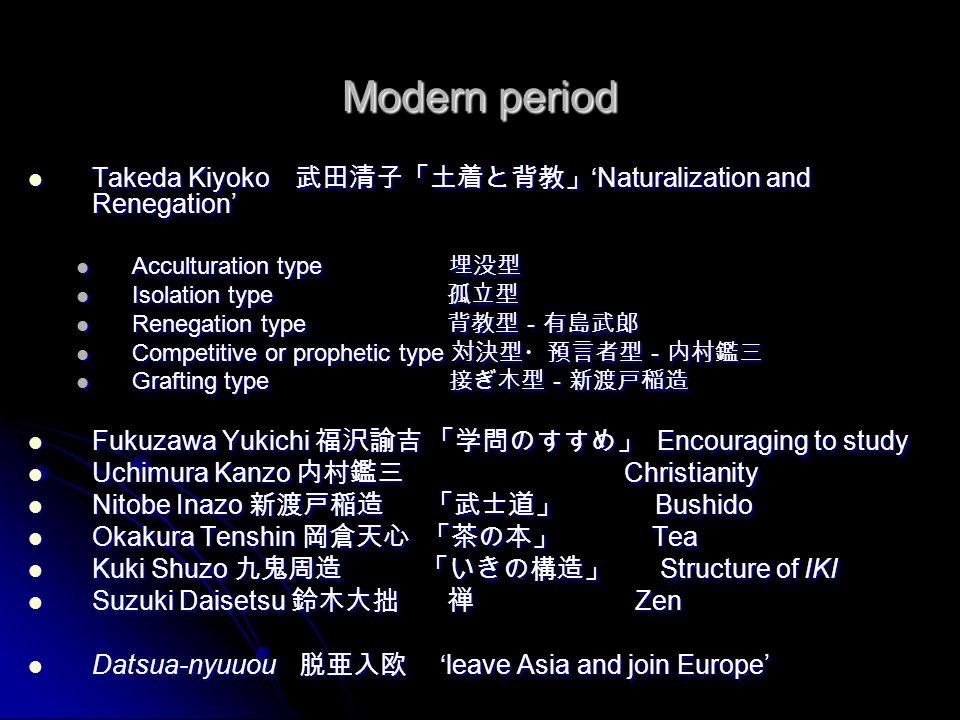 Modern period Takeda Kiyoko 武田清子「土着と背教」 'Naturalization and Renegation' Takeda Kiyoko 武田清子「土着と背教」 'Naturalization and Renegation' Acculturation type 埋