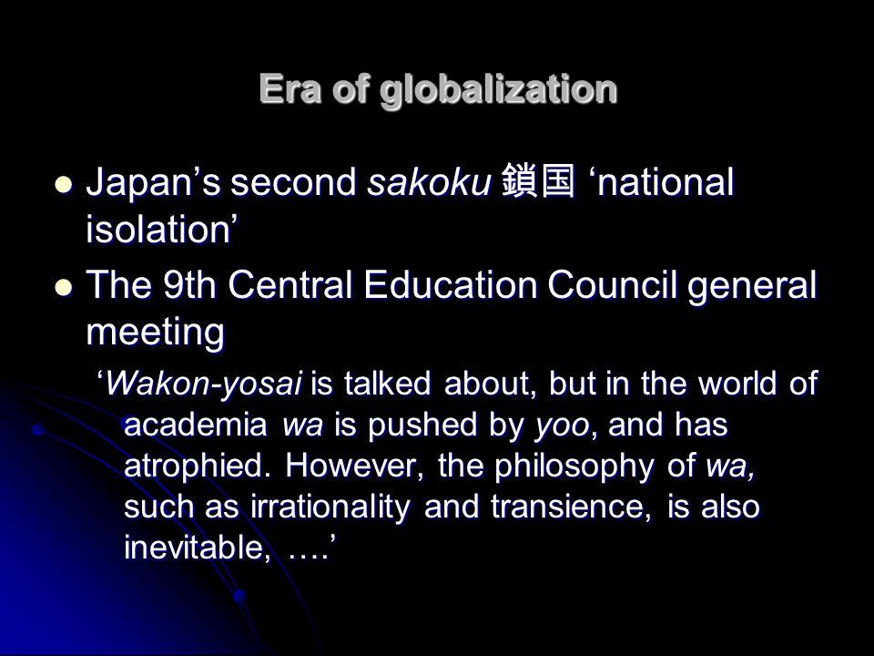 Era of globalization Japan's second sakoku 鎖国 'national isolation' Japan's second sakoku 鎖国 'national isolation' The 9th Central Education Council gen