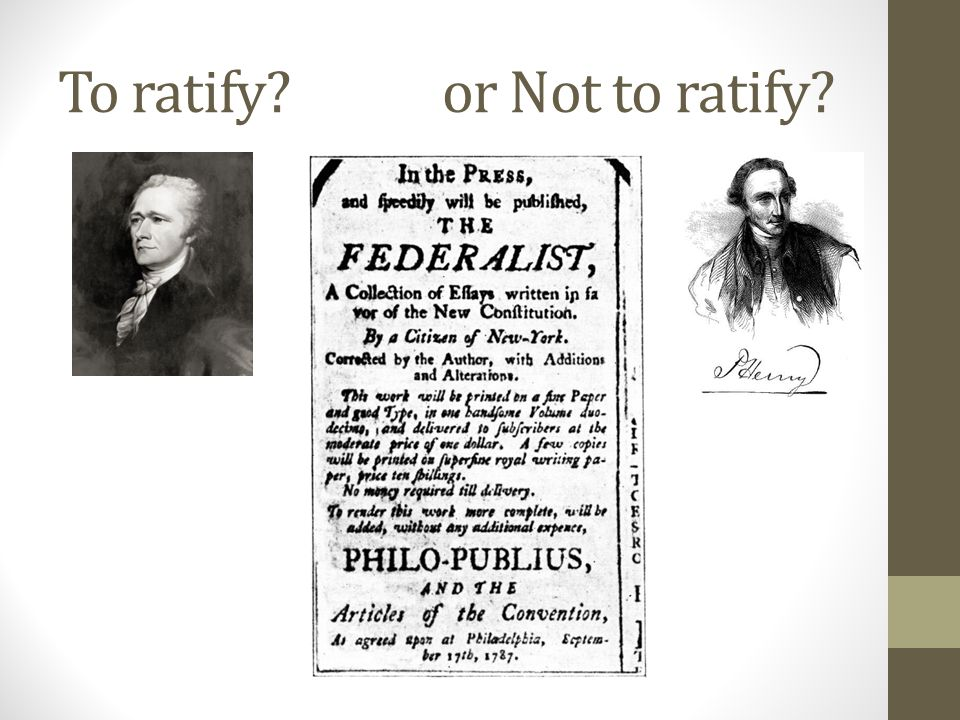To ratify or Not to ratify