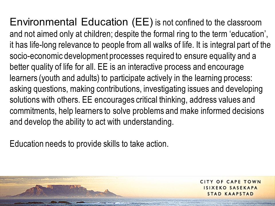 Environmental communications is a more limited endeavour, with a specific task of getting specific information or ideas across to people, seen here not as 'learners' but as 'target audiences'.