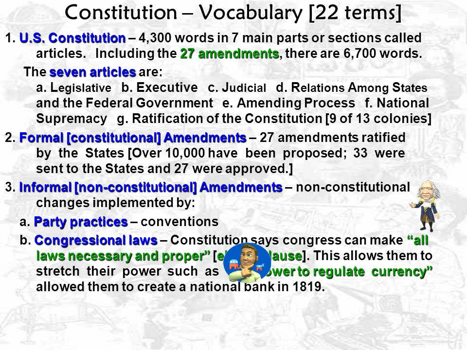 """The Constitution The Engine of Our Republic """"Supreme Law of the Land"""""""