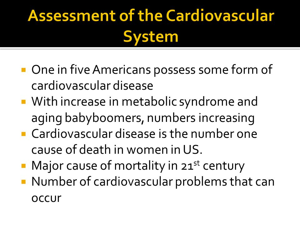  Inadequate cardiac output leads to inadequate tissue perfusion and initiation of shock  Can result after acute MI or result of end stage heart failure  Also can occur from cardiac tamponade, PE, CM and dysrhythmias