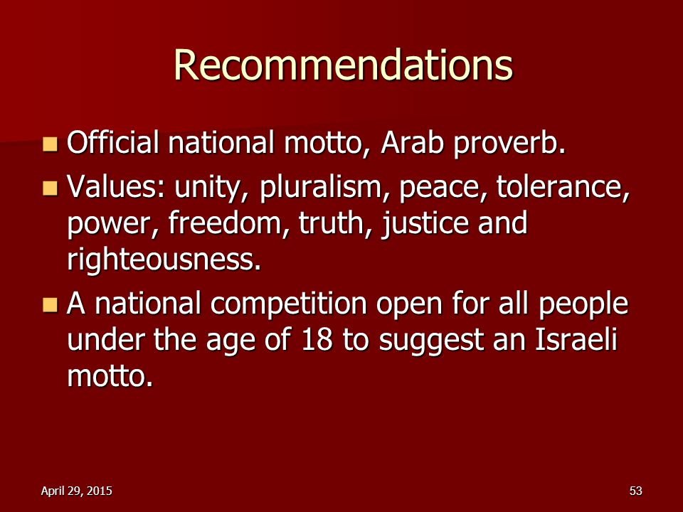 Recommendations Official national motto, Arab proverb. Official national motto, Arab proverb. Values: unity, pluralism, peace, tolerance, power, freed