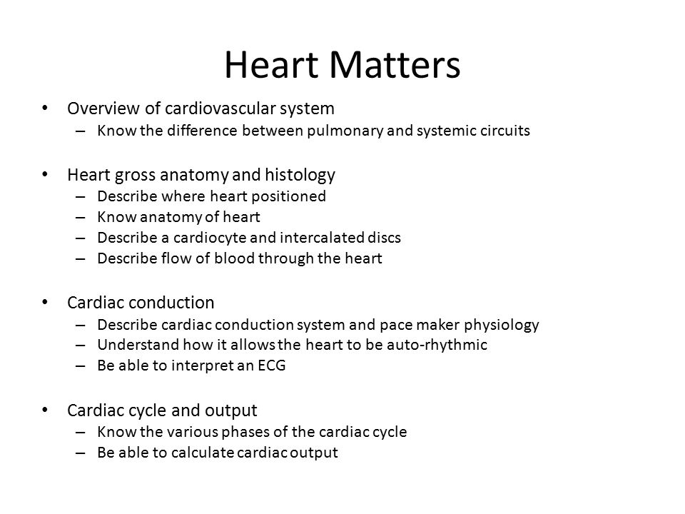 Exercise and Cardiac Output exercise makes the heart work harder and increases cardiac output proprioceptors signal cardiac center – at beginning of exercise, signals from joints and muscles reach the cardiac center of brain – sympathetic output from cardiac center increases cardiac output increased muscular activity increases venous return – increases preload and ultimately cardiac output increase in heart rate and stroke volume cause an increase in cardiac output exercise produces ventricular hypertrophy – increased stroke volume allows heart to beat more slowly at rest – athletes with increased cardiac reserve can tolerate more exertion than a sedentary person