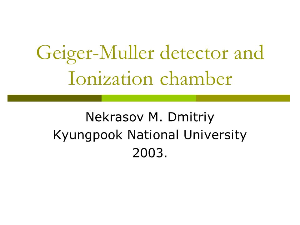 Neutrons can also be detected …  Neutrons can also be detected by an ionization chamber.