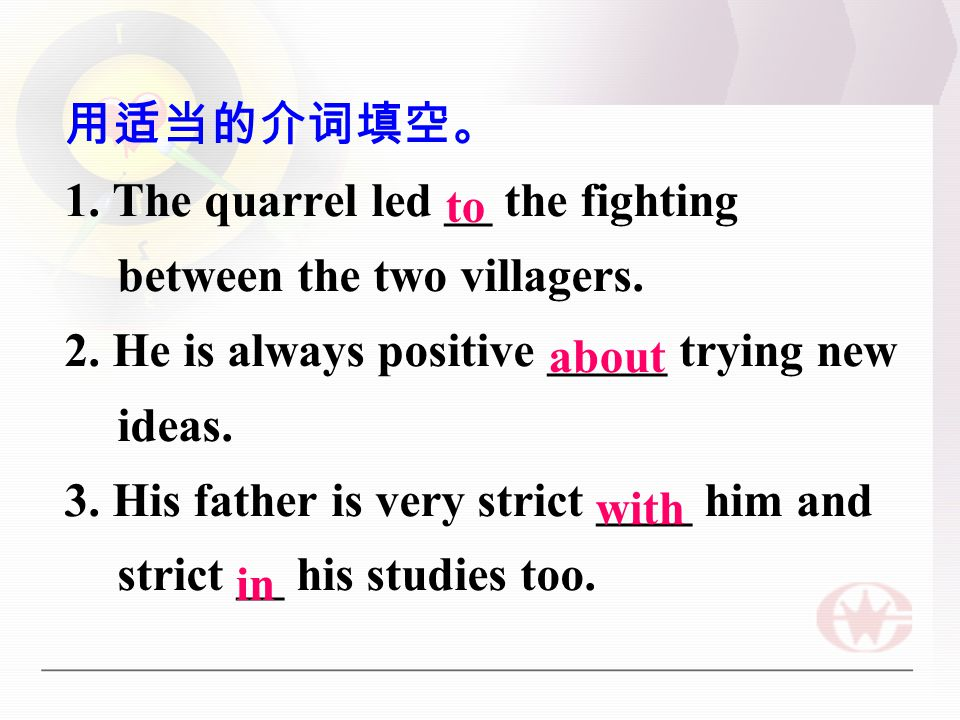 用适当的介词填空。 1. The quarrel led __ the fighting between the two villagers.