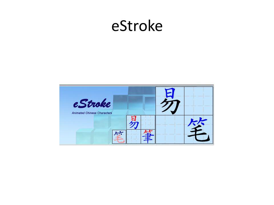 eStroke