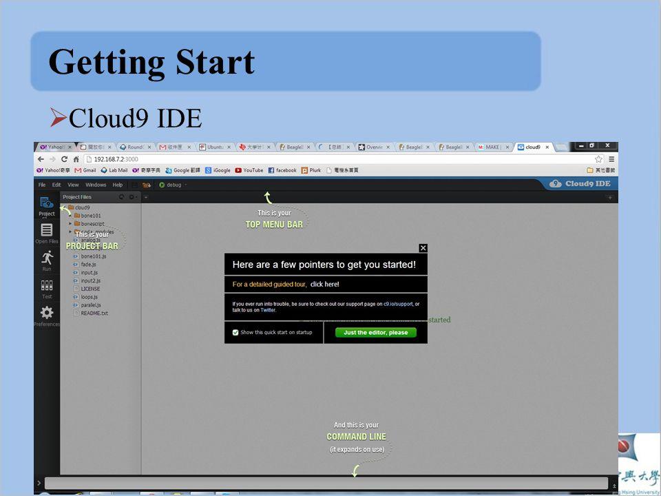 Getting Start  Cloud9 IDE