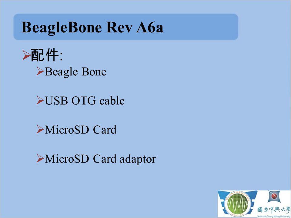  配件 :  Beagle Bone  USB OTG cable  MicroSD Card  MicroSD Card adaptor BeagleBone Rev A6a