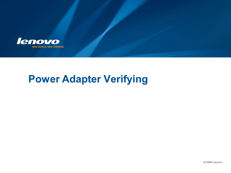© 2009 Lenovo Power Adapter Verifying