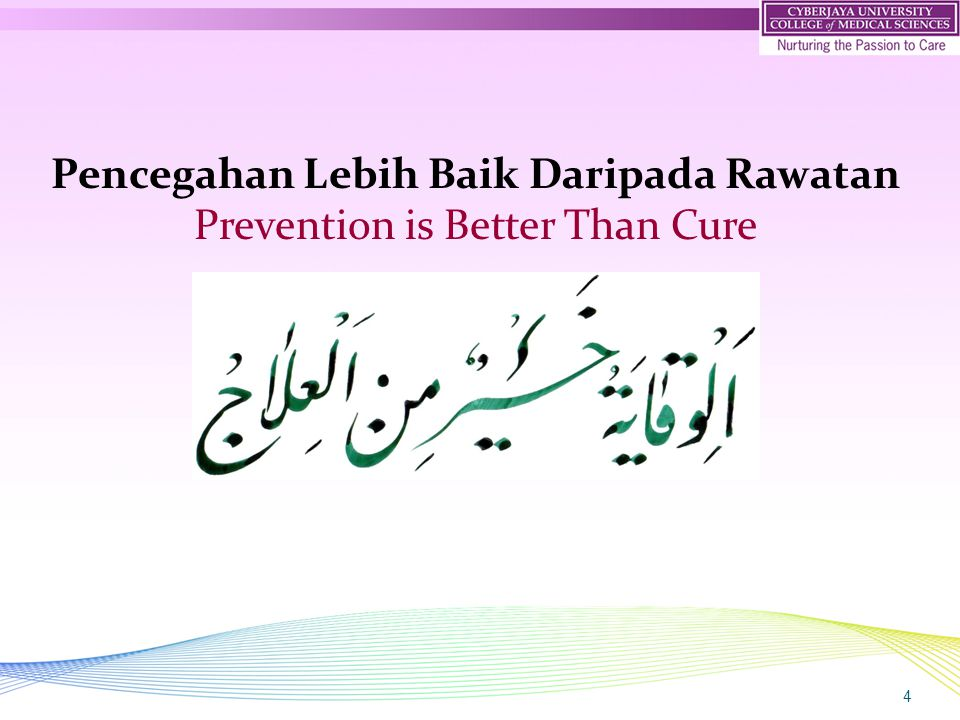 65 Care of the Elderly 1.Prevention better than cure 2.The Islamic approach is a cross pollination of different modalities (accepted by Islam) 3.The care-giver and care-recipient are beloveds of Allah.