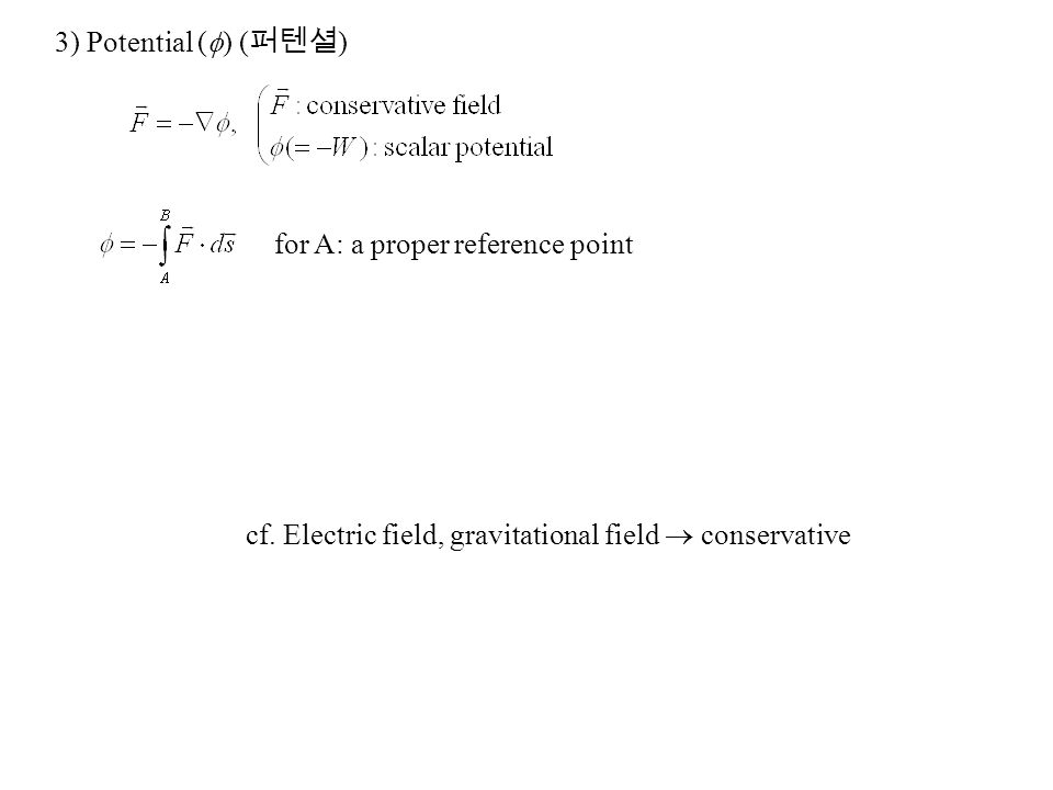 3) Potential (  ) ( 퍼텐셜 ) for A: a proper reference point cf. Electric field, gravitational field  conservative