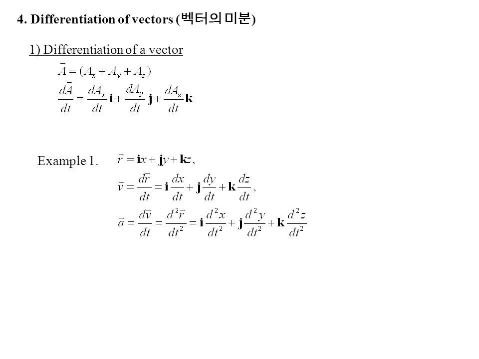 2) Differentiation of product