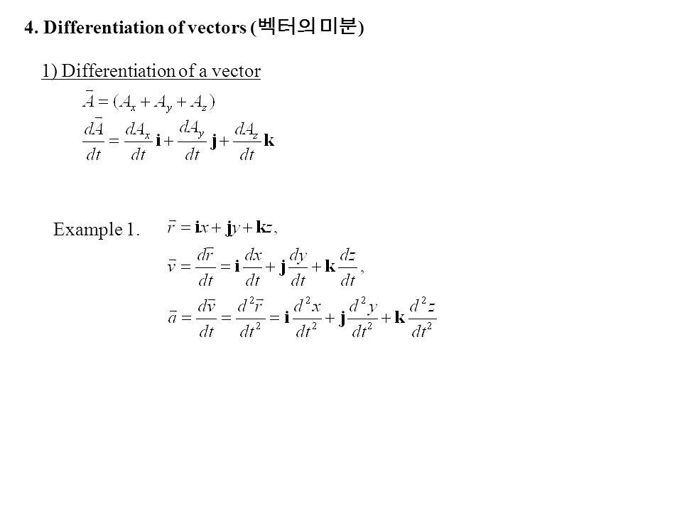 4. Differentiation of vectors ( 벡터의 미분 ) Example 1. 1) Differentiation of a vector